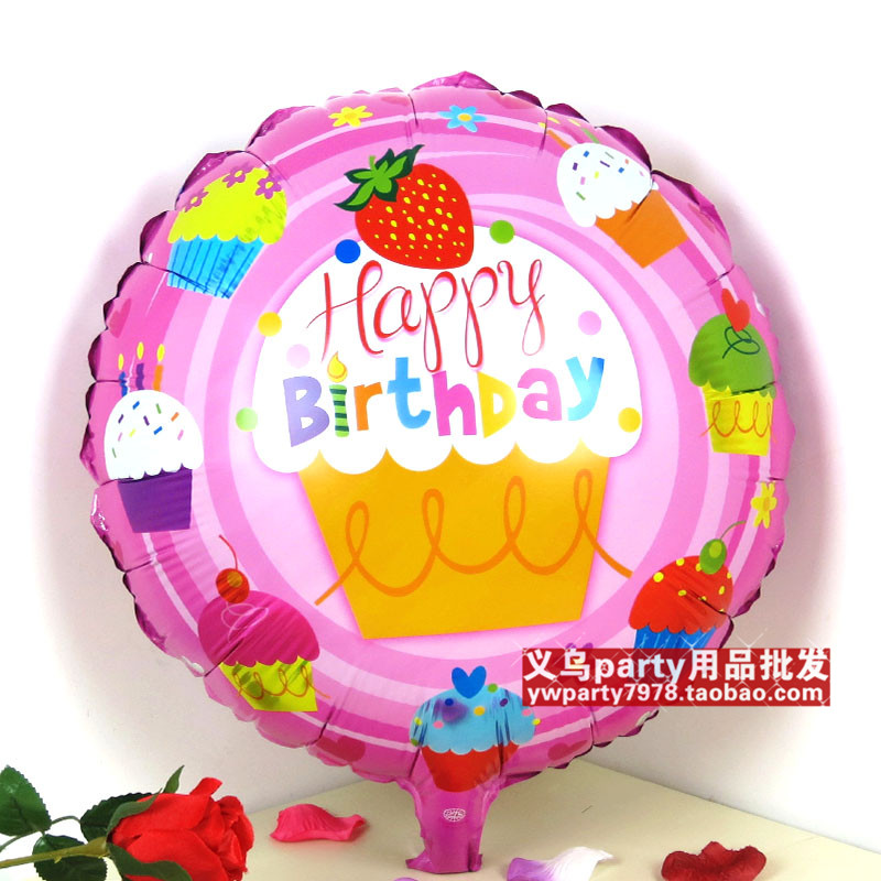 P1075 18inch  circle birthday balloon aluminum balloon birthday balloon decorati