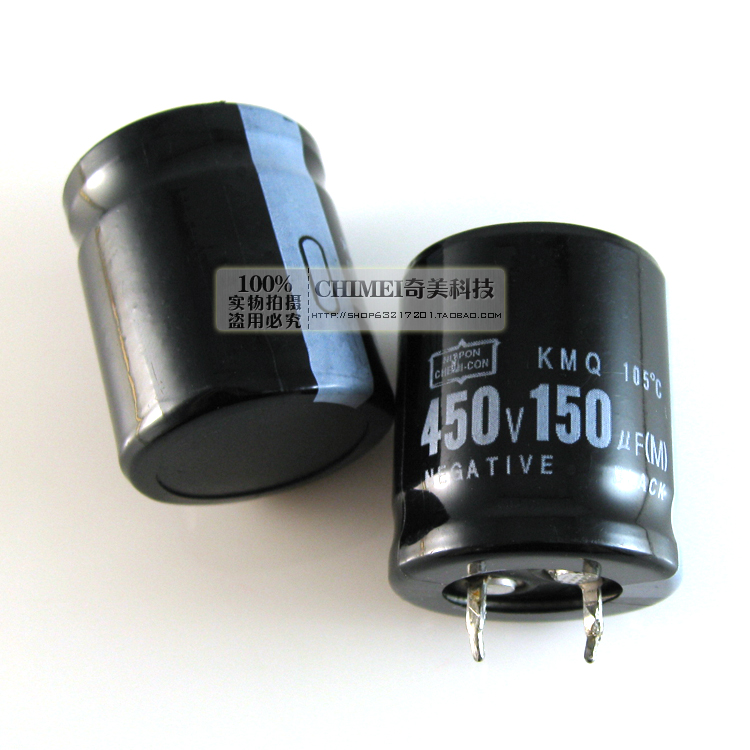 Electrolytic Capacitor 150UF 450V Volume 25X30MM Capacitor 25 * 30 Mm