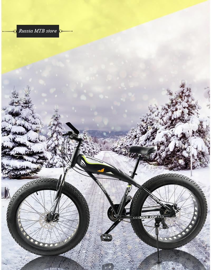 24 velocidad 26 pulgadas grasa bicicleta Marco de aleación de ...