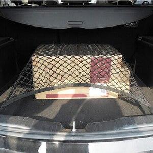 Car luggage net Rear Trunk Sto