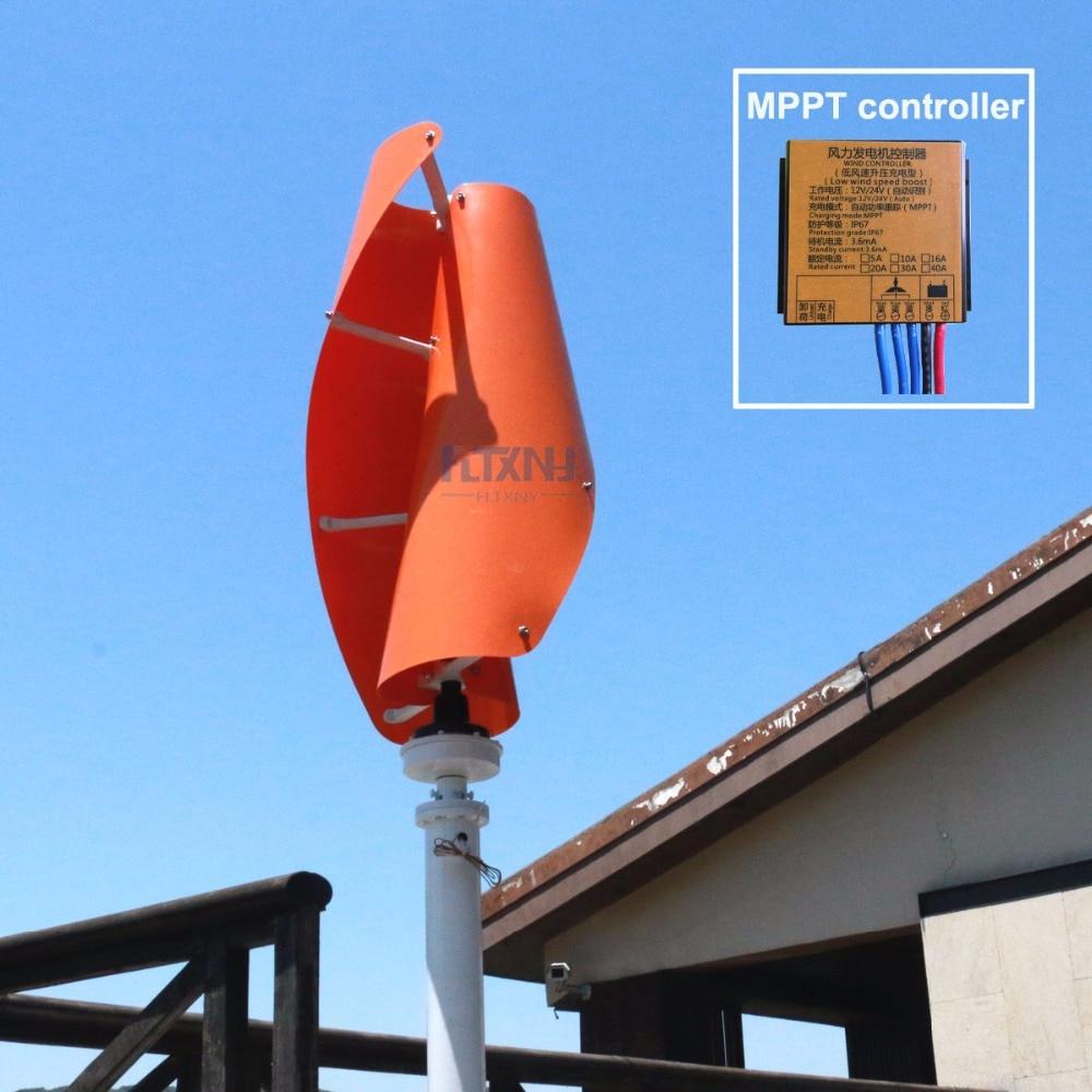 Générateur de vent vertical d'axe vertical de 100 w 12 v 24 v avec la vente chaude de générateur d'éolienne de Maglev de contrôleur automatique de MPPT de 12 v 24 v