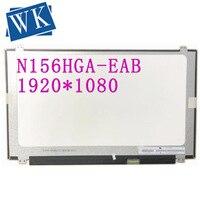 무료 배송 N156HGA-EAB N156HGE EAB N156HGE EBB N156HGE EAL N156HGE-EA1 EA2 EB1 노트북 lcd 화면 1920*1080 EDP 30pin