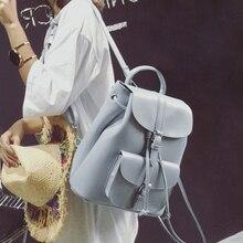 Корейский стиль Новая мода Элегантный дизайн рюкзак wemen ПУ Джокер Повседневная Рюкзак Простой Досуг Однотонная одежда студентка школьная сумка