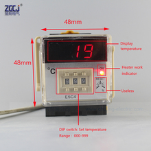 Intelligent E5C4 Temperature Controller 12V/220V/24V  K type input thermostat DIN Rail Mounting Free Raley Socket