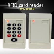 Nueva Llegada lector de tarjetas Inteligentes RFID 125 KHz/13.56 MHz ISO14443A MF RFID impermeable lector de control de acceso con teclado envío gratis