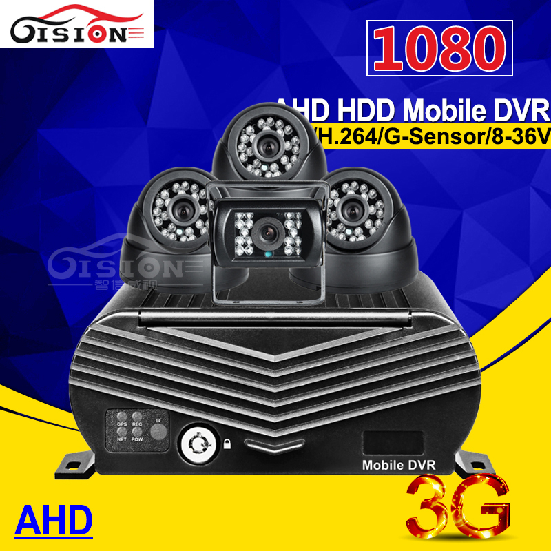 Free Shipping 4PCS Indoor Outdoor Camera 3G GPS Hard Disk 1080P Mobile Dvr Kits For Bus