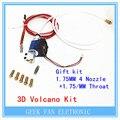 3D kit Vulcão-J-cabeça Hotend com Ventilador para 1.75 Filamento Bowden Extrusora Wade 0.4/0.6/0.8/1.0/1.2mm Bico