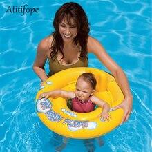 Желтое детское пластиковое сиденье плавательный круг кресло