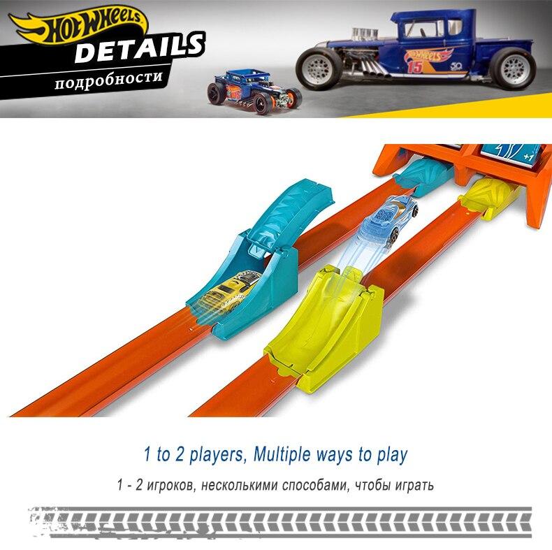 Double Track Set6