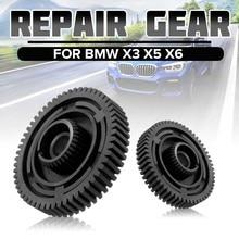 Чехол для автомобиля привод для ремонта двигателя коробка передач сервопривод для BMW X3 X5 X6 E83 E53 E70 27107566296 8473227771