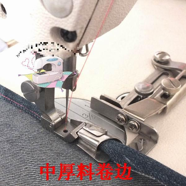 sewing machine foots