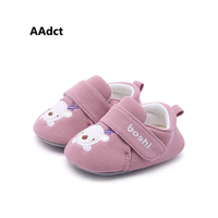 AAdct new Autumn Lovely sheep Cartoon girls shoes soft sole Comfortable toddler First Walkers baby shoes High quality boys shoes