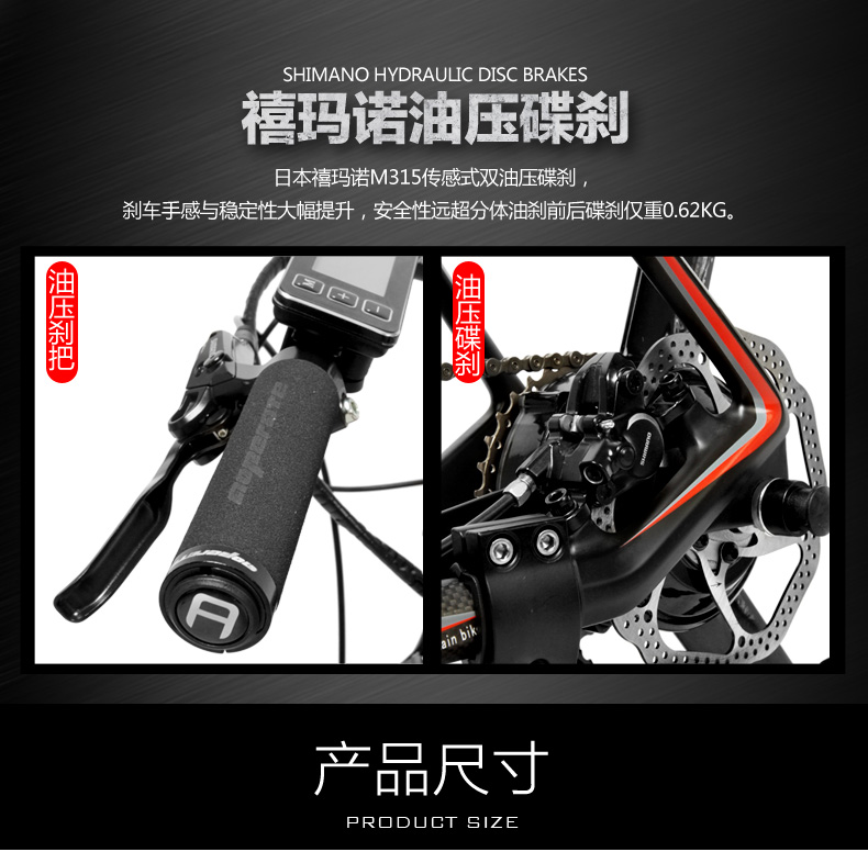 HTB1FXOaXffsK1RjSszbq6AqBXXaT - S600 2018 New 26'' Ebike Carbon Fiber Body 240W 36V Lithium Battery Pedal Help Electrical Bicycle Light-weight Mountain Bike