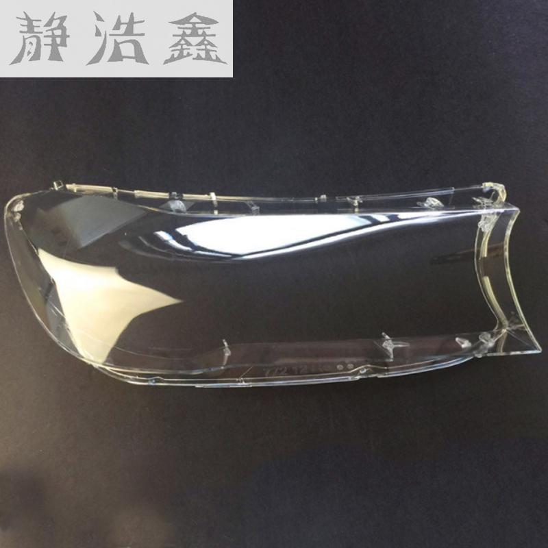 Front headlights headlights glass mask lamp cover transparent shell lamp masks For BMW 7 Series G11