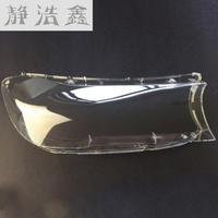 Передних фар фары стекло маска абажур для лампы с металлическим каркаксом прозрачная оболочка лампы маски для BMW серий 7 G11 G12 730 740 760 2017 2018