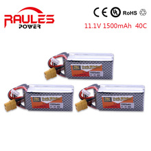 3pcs Lithium LiPo Battery Set for RC Quadcopter Drone Helicopter Car Airplane Toy 11.1V 1500Mah 3S 40C XT60/T Plug free shipping
