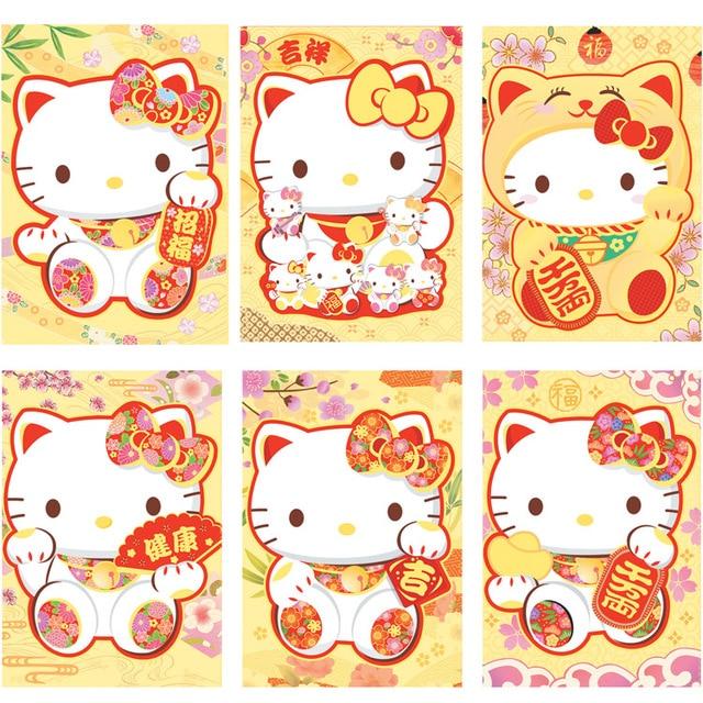 Cartoon Hello Kitty Lucky Cat Chinese New Year Marriage Wedding