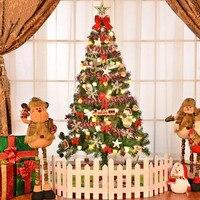 Artificial Christmas Tree LED Multicolor Lights Holiday Window Decorations Set 70cm 15cm 15cm