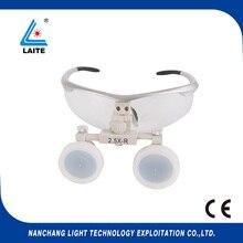 2.5X Хирургические лупы для зубные ветеринар ЛОР клиническая больница shipping-1set