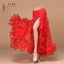 Chiffon 5 New Skirt