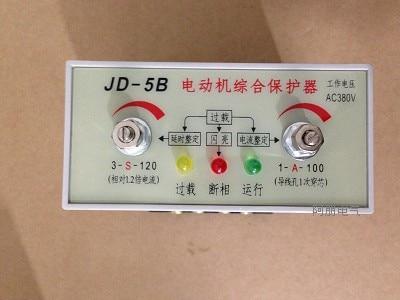 все цены на Huatong Group JD-5B Motor Protector JD-5B motor overload protection 380V phase failure
