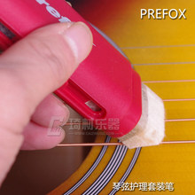 Prefox AC301 Guitar String Rust Remove Pen with String Lubricate suitable for all string music instrument Guitar Care