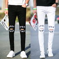 Summer Nine Jeanes Compression Tights Skinny Pants Mens Fashion Leggings Men Pants Casual Mens Business Trousers Brand Clothing