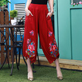National Style Women Embroidered Lantern Pants Waist Cotton Linen Two Wear Wide Leg Pants Loose Thin Section Pants Skirt Summer