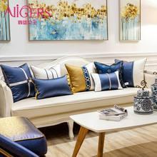 Avigers роскошный лоскутный вышитый синий белый полосатый современный домашний декоративный бросок наволочки Квадратные Чехлы для подушек