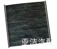 forFAW car maintenance accessories Kong Weizhi Vitz 2.4 Camry Vios Ville air conditioning filter