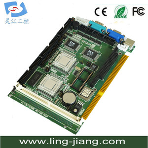 Image 2 - SBC 357/4M is an all in one single board computer motherboard with an onboard flat panel
