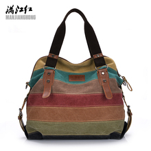 Canvas Tote Bags Striped Women Handbags Patchwork Women Shoulder Bag New Fashion Sac a Main Femme De Marque Casual Bolsos Mujer