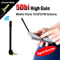 Digital TV GPS Signal Booster Boost Strength Aerial Antenna 5 DBI 3.5mm  better signal transfer
