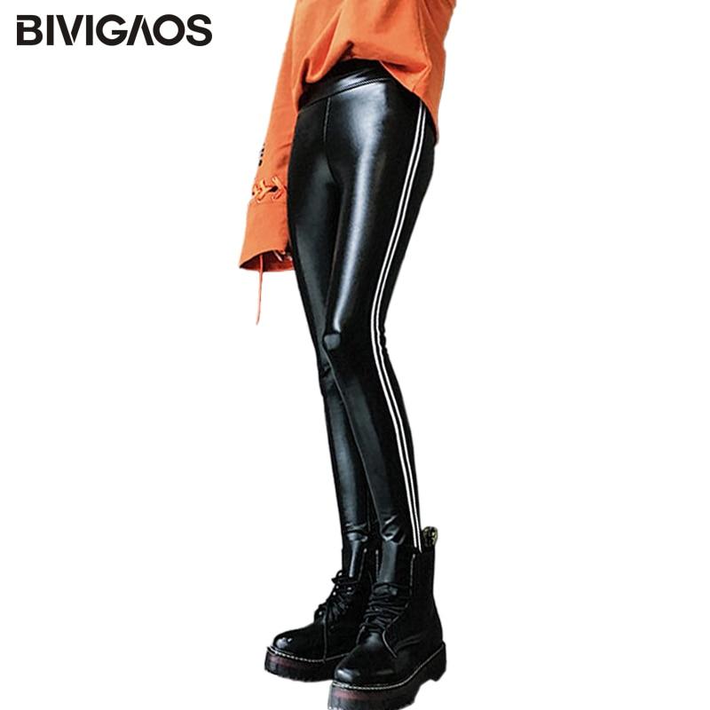 BIVIGAOS Women Leather Pants Fall Winter White Vertical Striped Lambskin PU Leather Leggings Slim High Waist Legging Pants Women