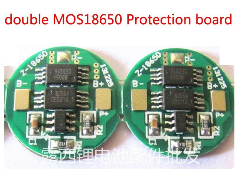 Купить с кэшбэком 18650 lithium battery protection board MOS board 4.2V universal double lithium battery charge and discharge protection cover