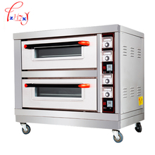 Commercial Electric oven baking oven 6400w double layers double plates baking bread cake bread Pizza machine BND2-2 1pc