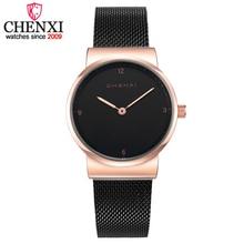 CHENXI Women High Quality Fashion Minimalism Casual Women Watches Quartz Wristwatch for Lady Luxury Dress Ladies