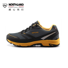 2017 Northland Winter Men Comfort Breathable Warm Waterproof Outdoor Hiking Shoes Men's Trekking Climbing Sneakers