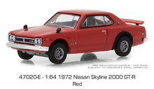 Green Light 1:64 1972 Nissan Skyline 2000 GT-R in Red alloy toy car toys for children diecast model car Birthday gift(China)