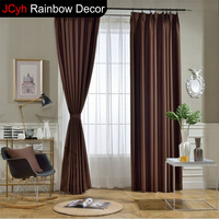 JRD Modern Blackout Curtains For Living Room Curtain Fabric Window Treatments White Curtains For Bedroom Blinds