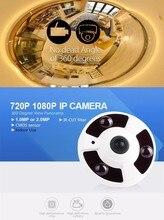 5MP Объектива ИК Ночного Видения HD CCTV Камеры Безопасности 1.0/1.3/2.0MP 360 Градусов XMEyeAHD P2P Камеры