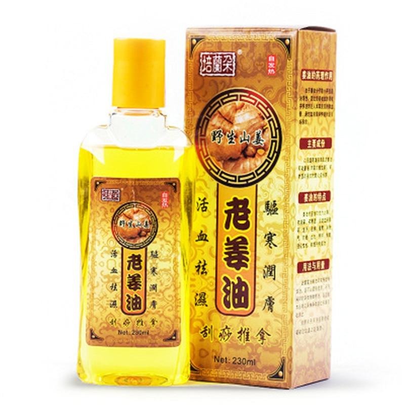 2 шт., органическое Эфирное масло имбиря для массажа тела, 230 мл