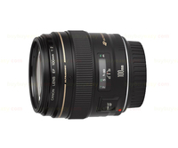 Lente teleobjetiva canon ef 100mm f/2 usm nova|lens 300mm|lens web|lens tinting -