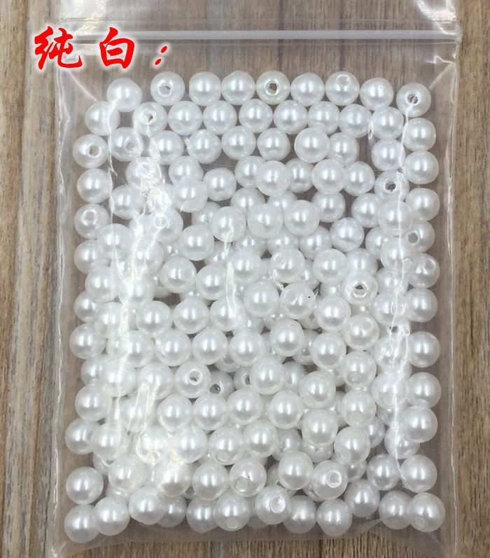 6MM ABS Imitation Pearl beads Round Plastic Beads for Necklace and ...