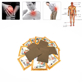 Chinese Medicines Cordycep Essential oil plaster Treatment Osteoarthritis Bone Hyperplasia Omarthritis Rheumatalgia Spondylosis Essential Oil