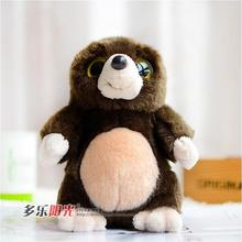 Super Kawaii Plush Children's Toy Simulation Animal  Big Eyes Mole Doll Toys Gifts