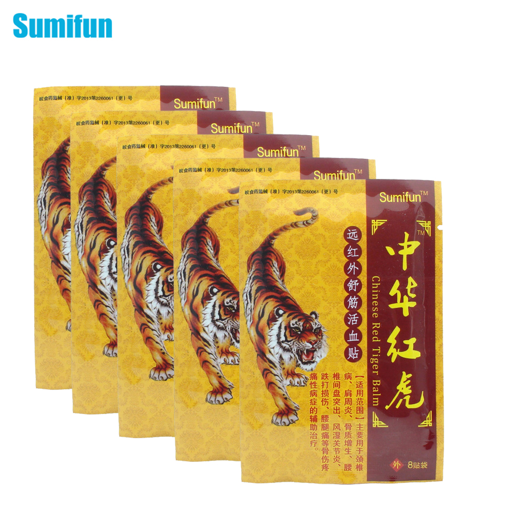 8Pcs Tiger Balm Pain Relief Patch Chinese Back Pain Plaster Heat Pain Relief Health Care Medical Plaster Body Massage K00101 8pcs sumifun pain relief patch chinese pain plaster tiger paste pain relief health care medicated of pain patch massage k01101