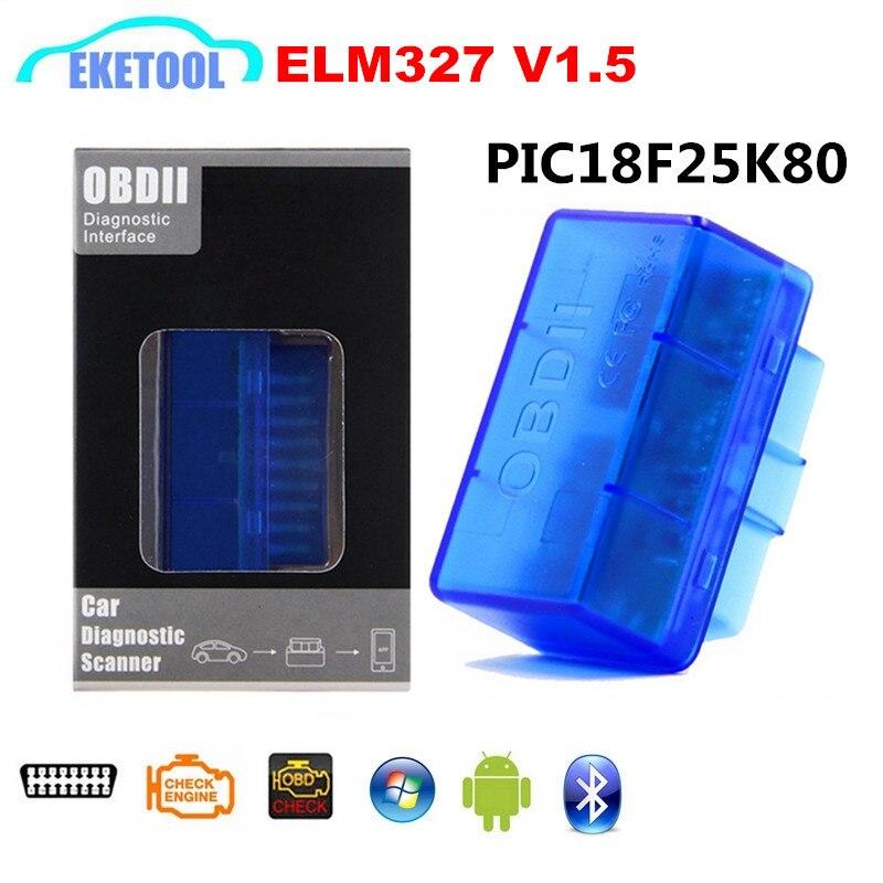 Hardware V1.5 PIC18F25K80 ELM327 Bluetooth Auto de diagnóstico OBD escáner funciona Multi-los coches de la marca ELM 327 Android en comando Nuevo V1.5 Elm327 adaptador Bluetooth Obd2 Elm 327 V 1,5 escáner de diagnóstico automático para Android Elm-327 Obd 2 ii herramienta de diagnóstico de coche