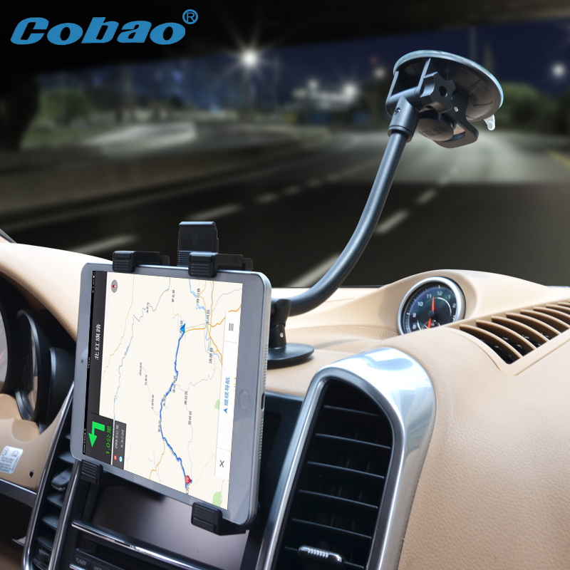 Cobao 7-11 inch long arm tablet stand navigation tablet holder accessories for c