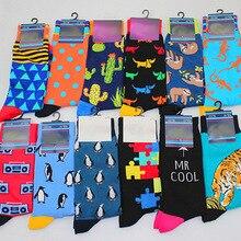 New Mens sock Brand Cactus Panda Monkey Pattern Hip hop Cool Socks for Men Winter Thick